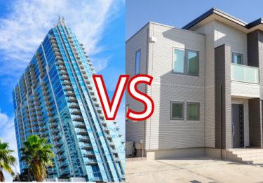 Comparison a detached house and a condominium