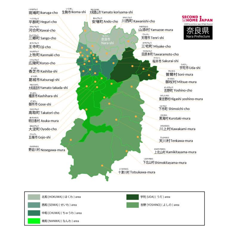 English-Nara-Prefecture-Map