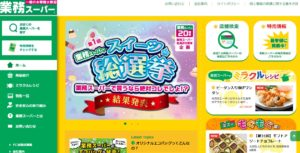 ghomu-supermarket