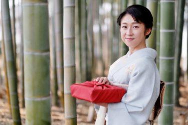 Kyoto-ben Dialect