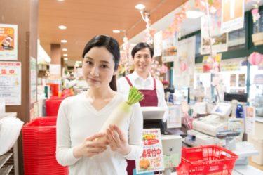 [Complete Guide] Listing for all Supermarket brands (55) in Kansai ( Osaka, Kobe, Kyoto, Nara, Shiga, Wakayama)