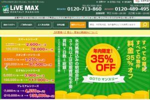 """Real estate Company """"Live Max"""""""