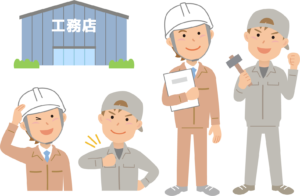 japanese-renovation-contractor-こうむてんkoumuten