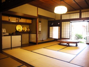 all about tatami
