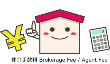 brokeragefee-agentfee