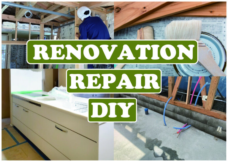 Renovation, Repair, DIY in Japan